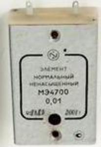 Фото МЭ4700 элемент нормальный ненасыщенный