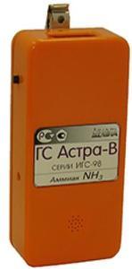 Фото Астра-В индивидуальный газосигнализатор Аммиака NH3 (0:300 мг/м3)