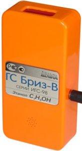 Фото Бриз-В переносной газоанализатор спирта C2H5OH