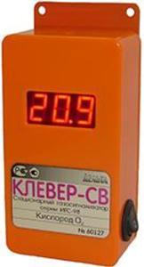 Фото Клевер-СВ газоанализатор контроля уровня кислорода (O2)
