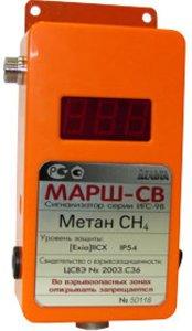 Фото Марш-СВ стационарный газосигнализатор метана CH4
