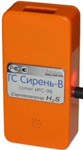 Фото Сирень-В переносной газоанализатор сероводорода H2S