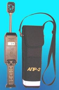АПР-2
