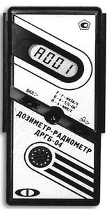 ДРГБ-04
