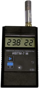 ИВТМ-7 М 2
