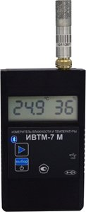 ИВТМ-7 М 7 Bluetooth