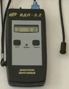 ВДЛ-5.2