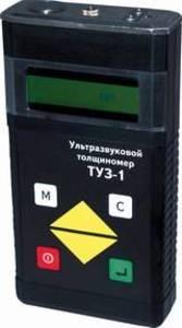 ТУЗ-1