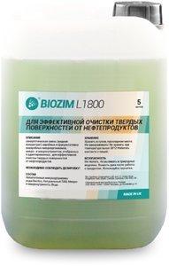 Фото BIOZIM L1800 средство для разложения бензина, дизельного топлива, нефти, толуола, этилбензола и ксилола (кан/5кг)