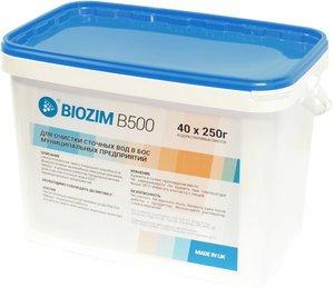 Фото BIOZIM B 500 биопрепарат для использования в БОС (ведро/10кг)