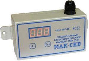 Мак-СКВ CO