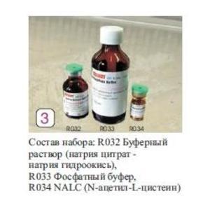 Фото HiMedia FD173B-1KT Микопреп, набор для растворения и деконтаминации образцов мокроты