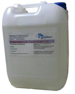 ГидроХим 110 (порошок)