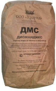 Фото Диомандикс ДМС Фильтрующий материал (мешок 14.2 л)
