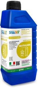 SteelTEX Neutralizer-1