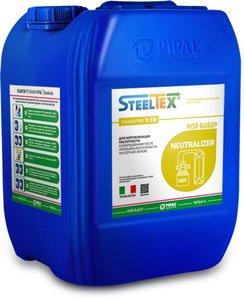 SteelTEX Neutralizer-5