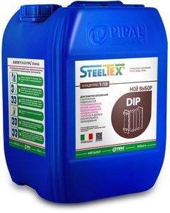 SteelTEX DIP-10