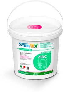 SteelTEX Zinc-1