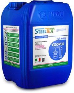 SteelTEX Cooper-10