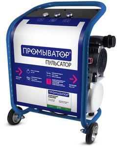 Promyvator Pulsator