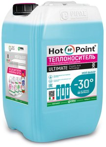 HotPoint 30 Ultimate-20
