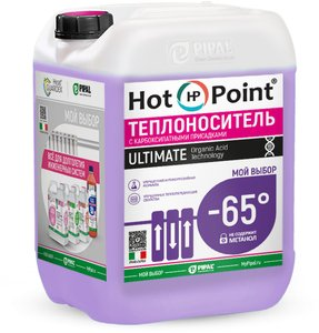 HotPoint 65 Ultimate-10