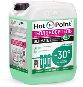 HotPoint 30 Ultimate Eco-10