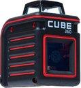 ADA Cube 360 Home Edition А00444 лазерный нивелир